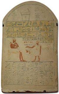 external image egyptian_funerary_stela.jpg
