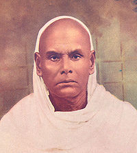 Narayana Guru: Facts, Discussion Forum, and Encyclopedia Article