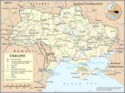 Географическая карта - Украина - 2,000 x 1,488 Пиксель - 1.4 MB - Общественное достояние.