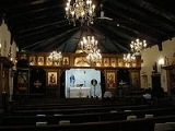 Coptic Catholic Church | RM.