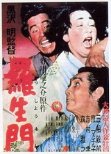Rashomon Film Tojomaru | RM.